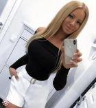 НЕЖНЫЙ МИНЕТ ОТ ОЛИ.., 28 лет: БДСМ, страпон, прочие секс-услуги